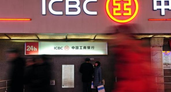 icbc-bank-109394443-getty-676x450_2